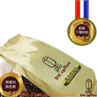 《黑開水》曼特寧咖啡豆1磅(450克)