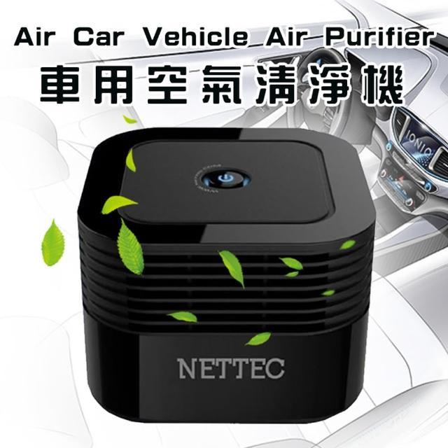 【NETTEC】Air Car車用空氣清淨機(車用 空氣清淨機 NETTEC Aircar)