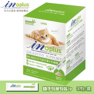 【IN-PLUS】貓用益生菌PLUS牛磺酸(30入/盒)