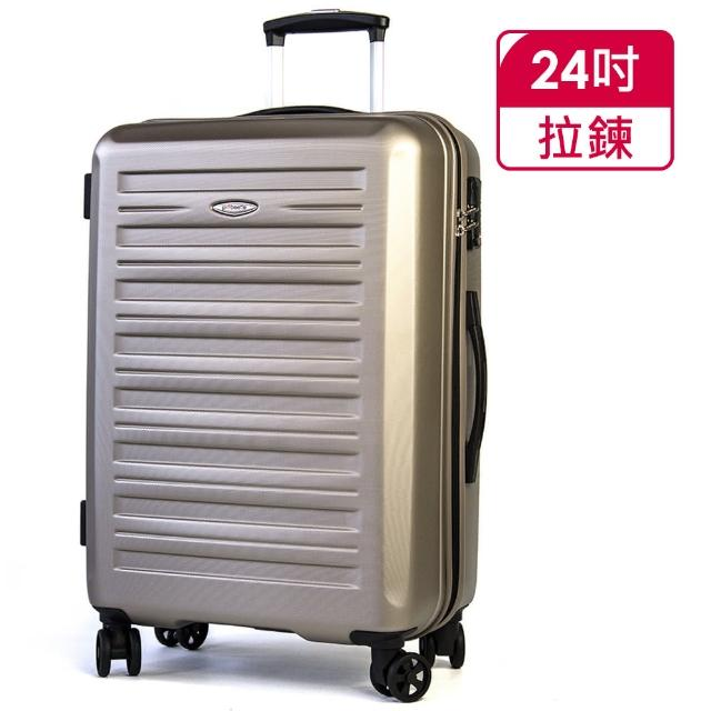 【EMINENT 雅仕】萬國簡約知性風24吋行李箱(URA-KG89-24)