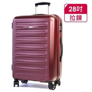 【EMINENT 雅仕】萬國簡約知性風28吋行李箱(URA-KG89-28)