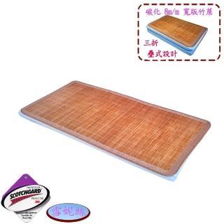 【雪妮絲】吸濕排汗碳化桂竹高密度透氣床墊-輕量型-單人(加碼送室內拖 x 1 )