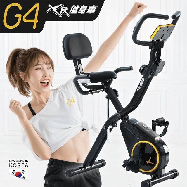 【well-come 好吉康】XR-G4 全新進化渦輪式二合一磁控飛輪健身車(預購10/18出貨)