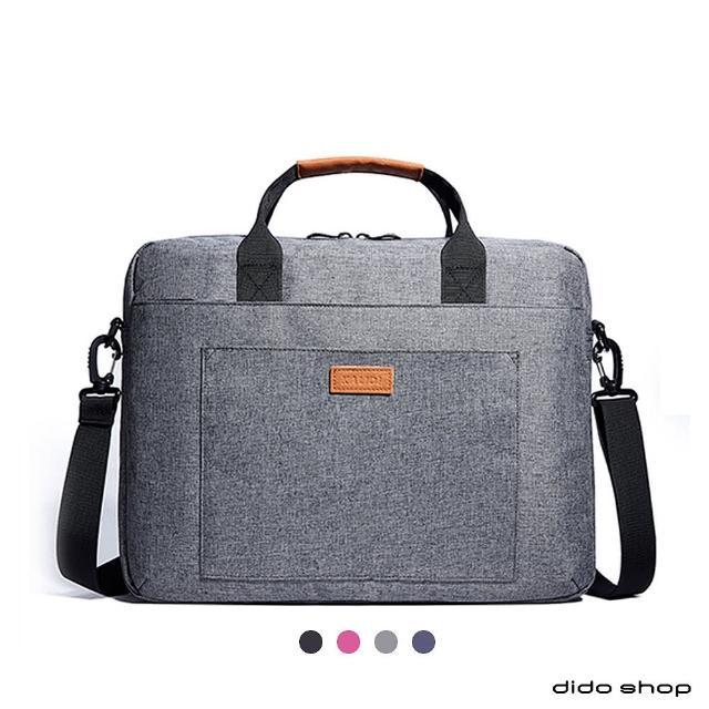 【dido shop】13.3/14吋 大容量休闲单肩手提笔电包 电脑包(CL213)
