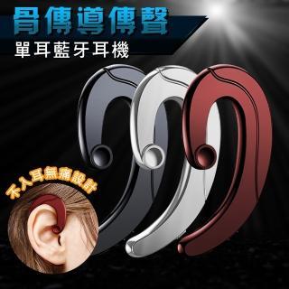 【SOYES】超輕真無線骨傳導單耳藍牙耳機G7(公司貨)