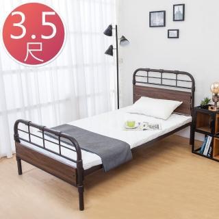 【Bernice】坦克工業風3.5尺單人鐵床床架(不含床墊)