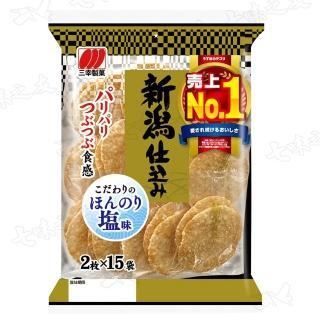 【三幸製果】新潟仕選米果-鹽味125g