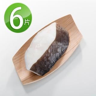 【華得水產】格陵蘭大比目魚厚切片6件(310g/包/無肚洞)