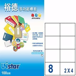 【Unistar 裕德】3合1電腦標籤 US4470(8格 100張/盒)
