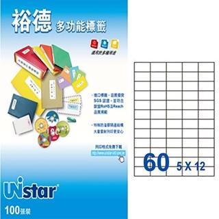 【Unistar 裕德】3合1電腦標籤 UH2542(60格 100張/盒)