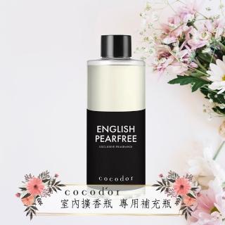 【cocodor】室內擴香補充瓶 200mL(補充瓶 擴香 香氛)