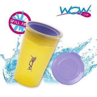 【Wow cup】美國WOW Cup Kids 360度透明喝水杯(黃色)