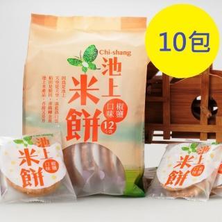 【池上鄉農會】池上米餅-椒鹽口味(10包/箱)