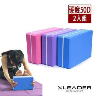 【Leader X】環保EVA高密度防滑 雙色夾心瑜珈磚(超值2入組)