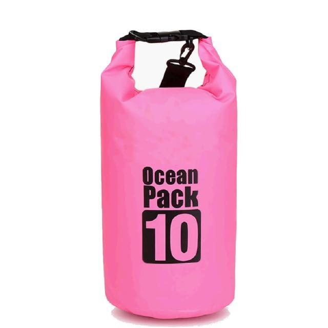 10L户外超轻量防水袋/盥洗袋/旅行袋/(四色任选)