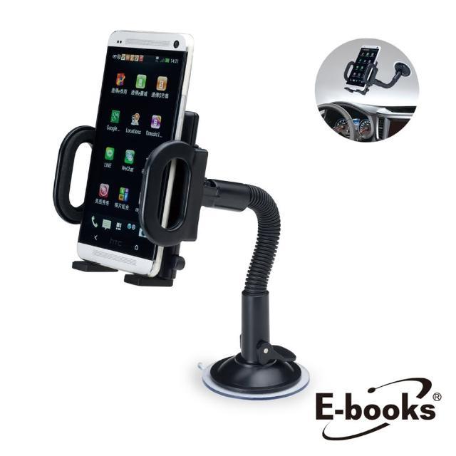 【E-books】N56 彎管調節手機萬用車架