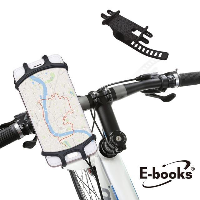 【E-books】N60 自行車拉扣式耐震手機支架