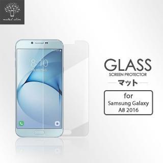 【Metal-Slim】Samsung Galaxy A8 2016(9H鋼化玻璃保護貼)
