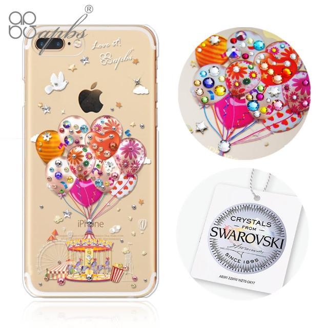 【apbs】iPhone8 Plus/iPhone7 Plus 5.5吋施华洛世奇彩钻手机壳(梦想气球)