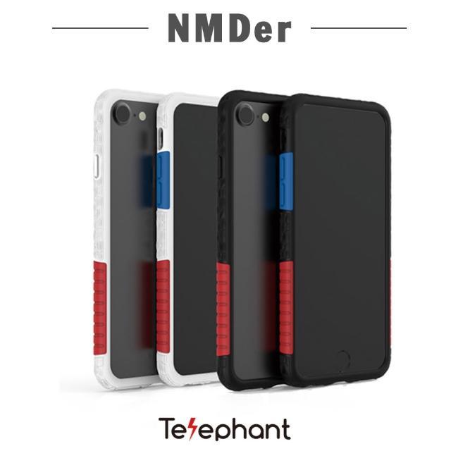 【太樂芬Telephant】iPhone 7/8 nmder 抗汙防摔邊框手機殼(背蓋款)