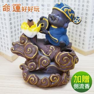 【命運好好玩】紫砂財神煙供爐