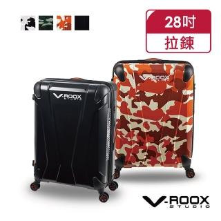 【A.L.I】V-ROOX AXIS 28吋 原創設計硬殼防爆雙層拉鏈可擴充行李箱/旅行箱 VR-59205(4色可選)