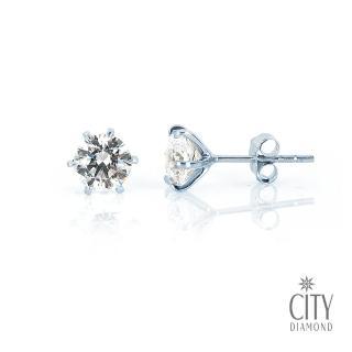 【City Diamond 引雅】裸星K金耳環(中5.5mm)