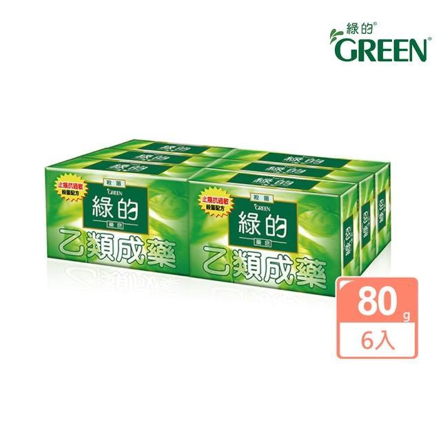 【綠的GREEN】藥皂80g*6入組(乙類成藥)