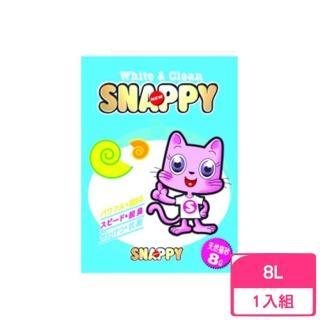 【SNAPPY】複合粗砂 8L