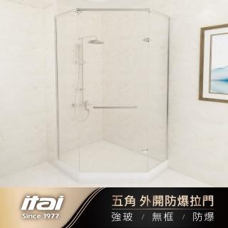 【ITAI 一太】無框五角型防爆淋浴門(皇冠5025-五角201-220*高200CM)