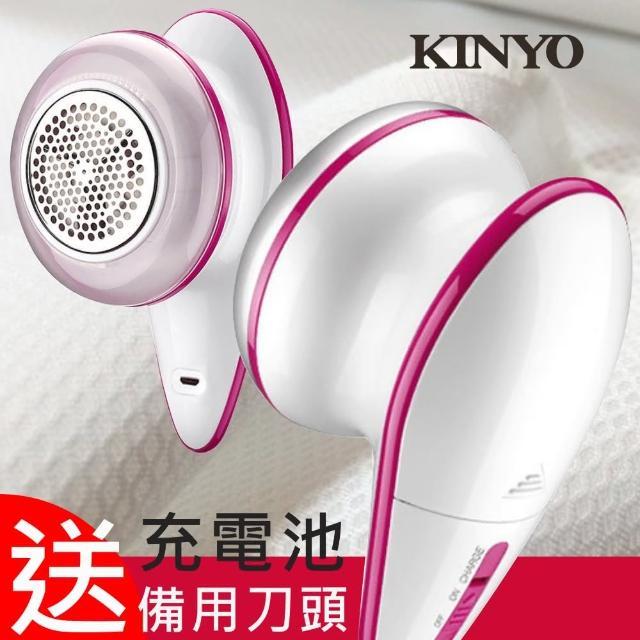 【KINYO】電電式除毛球機(CL519)