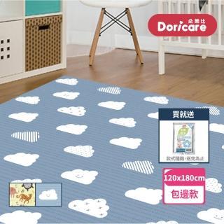 【Doricare朵樂比】超Q彈防護遊戲地墊120x180cm包邊款(晴空雲朵)