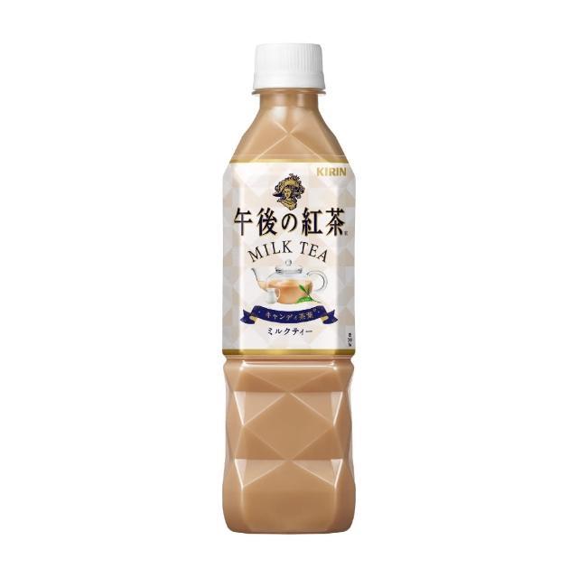 【KIRIN 麒麟】午後紅茶-奶茶500ml(4入)