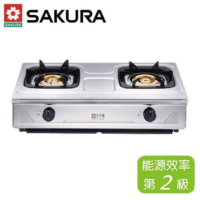 【SAKURA 櫻花】全白鐵安全爐(G-632K 桶裝瓦斯 送原廠技師到府安裝)