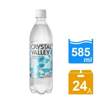 【金車】CrystalValley礦沛氣泡水 585ml-24罐