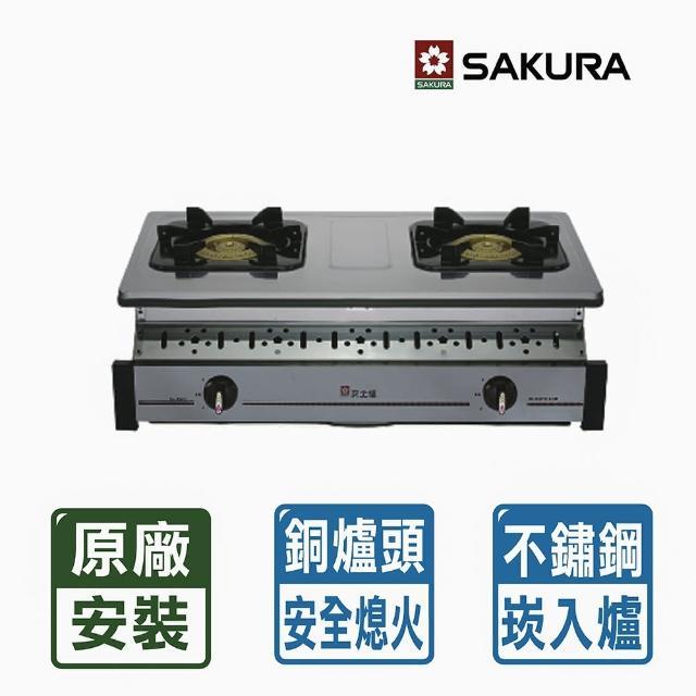 【SAKURA 櫻花】全白鐵嵌入爐(G-6320K 桶裝瓦斯 送原廠技師到府安裝)