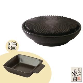 【長谷園伊賀燒】健康煎燒烤肉鍋+多功能方形烤盤