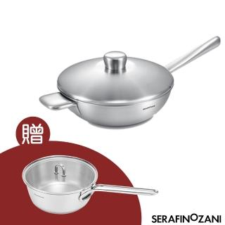 【SERAFINO ZANI 尚尼】恆溫長柄炒鍋-28CM+SYDNEY系列長柄牛奶鍋-20CM