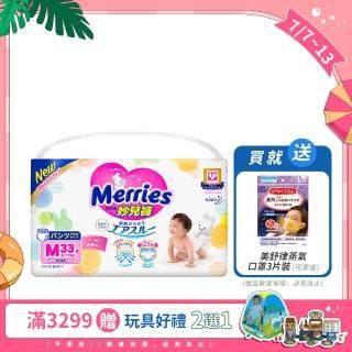 【妙而舒】妙兒褲/褲型尿布 M(33片X6包/箱購)