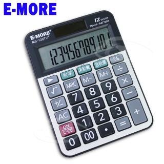 【E-MORE】稅率高手-加值稅專用桌上型計算機(MS120TV+)