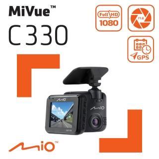 【MIO】MiVue C330  大光圈GPS行車記錄器_黏支版(快速到貨 再送好禮)