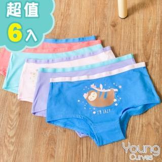 【Young Curves】女兒童絲滑速乾平口褲-混色6件組(C2410064)