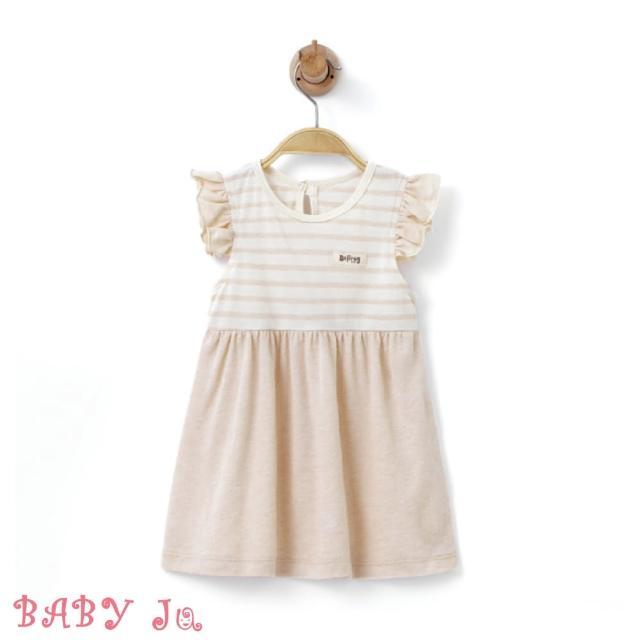 【BABY Ju 寶貝啾】嬰幼兒 無袖荷葉邊可愛公主裙(粉棕色)