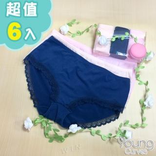【Young Curves】青少女童花邊無痕平口褲-混色6件組(C0420150)