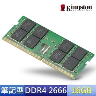 【Kingston 金士頓】Kingston 16GB DDR4 2666 筆記型記憶體 KVR26S19D8/16G(KVR26S19D8/16)