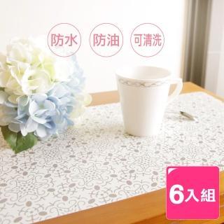 【AXIS 艾克思】歐莉亞PP防水防油幾何花紋餐墊_6入組(保護桌面)