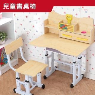 【彬彬小舖】超值兒童書桌椅 可調節桌椅高度-三色可選