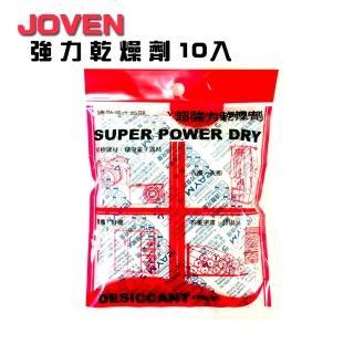 【JOVEN】強力乾燥劑(10入)/