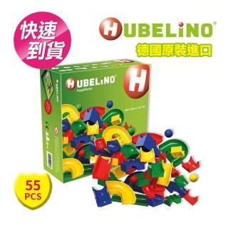 【德國HUBELiNO】軌道積木套件 - 55PCS(軌道積木)