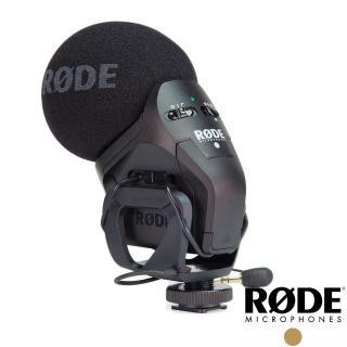 【RODE】Stereo VideoMic Pro Rycote 新款防震立體聲麥克風│機頂麥克風(RDSVMPR)
